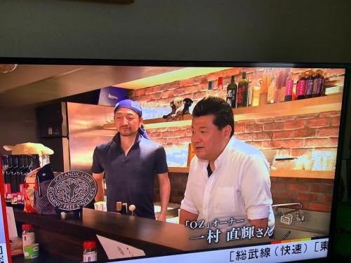 株式会社OZ(根こんぶ醤油と甕酢).jpg