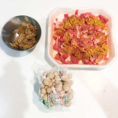 りんご甕酢『トマトカレー』横画像1-20200622-1500px.png
