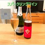 ミガキイチゴ・ビネガーレシピ『スパークリングワイン』.jpg