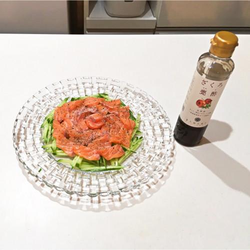 ザクロ酢レシピ『サーモンときゅうりのカルパッチョ』20200818-2h.jpg