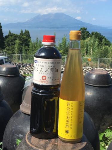 黄金生姜甕酢、根コンブ醤油ギフト-3.JPG