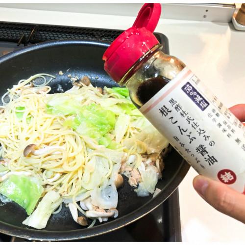 根こんぶ醤油レシピ『余った野菜で旨しパスタ』4.jpg