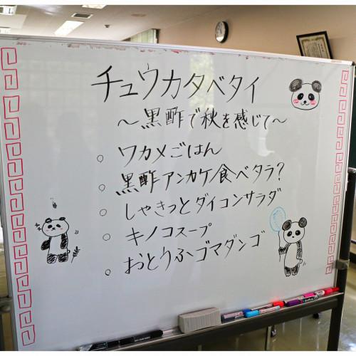 鹿児島県立短期大学調理実習1.jpg