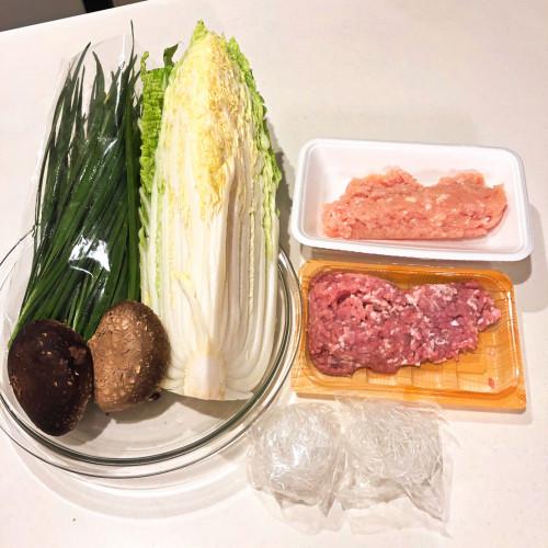 黒酢・黄金生姜甕酢レシピ『何個でも食べれるヘルシー餃子』a.jpg