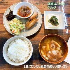 2021年7月13日『鹿児島黒酢講座』2.jpg