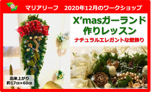 WS2011209-15.png