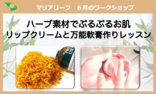 クリーム作り2106-2.png