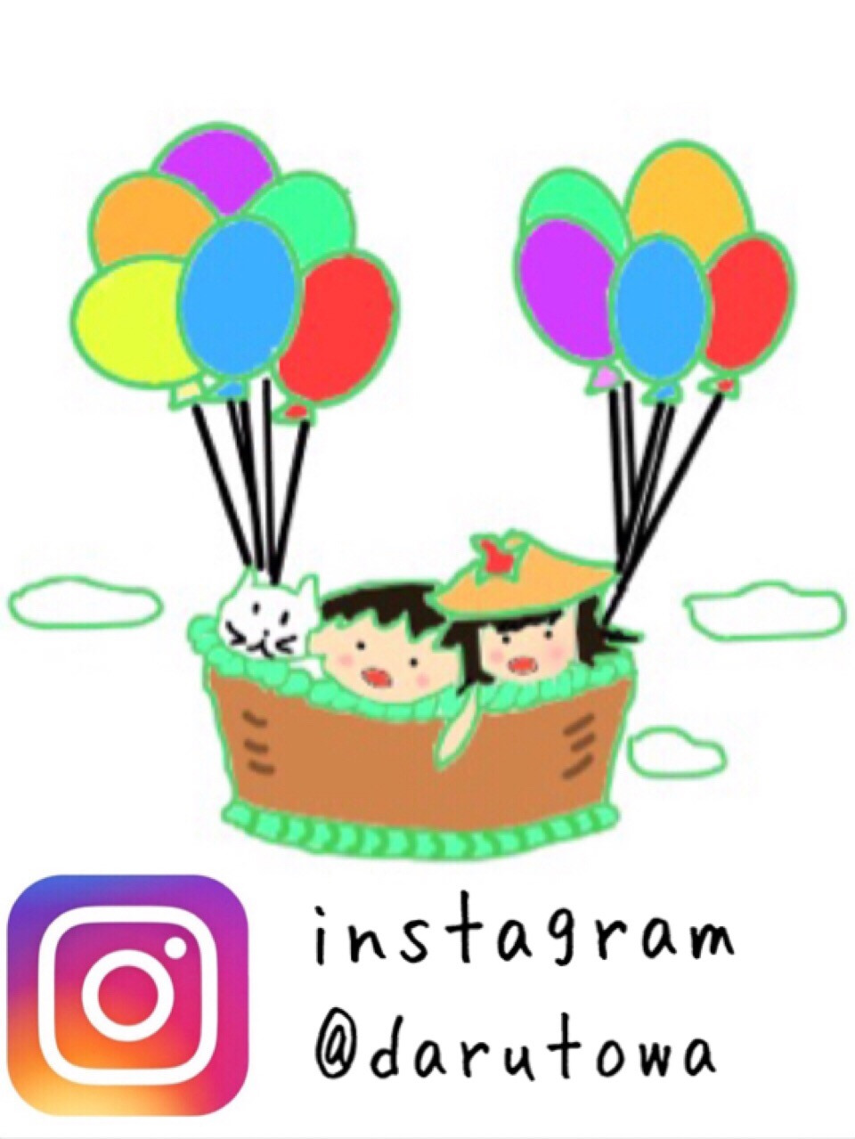 instagram ダルトワ