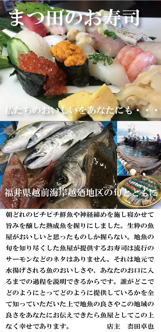 お寿司ページトップ.jpg