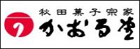 かおる堂 バナー サイド用.jpg