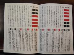 touji02.jpg