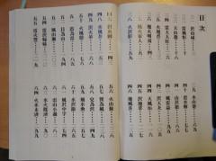 taka-dan-ge02.jpg