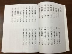 taka-dan-jou02.jpg