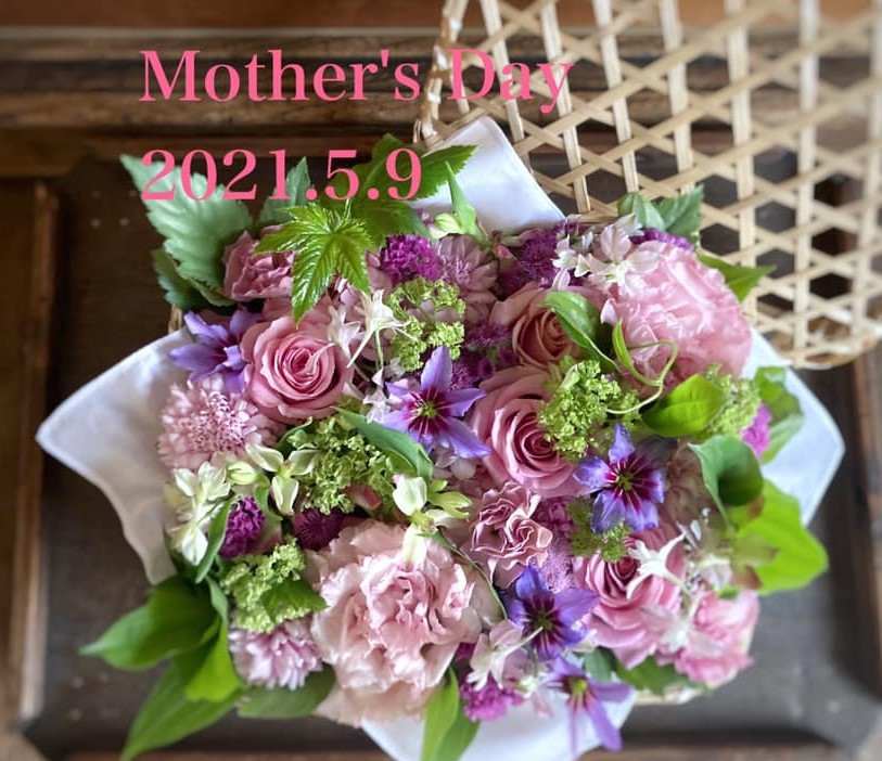 Mother's Day 2021.5.9