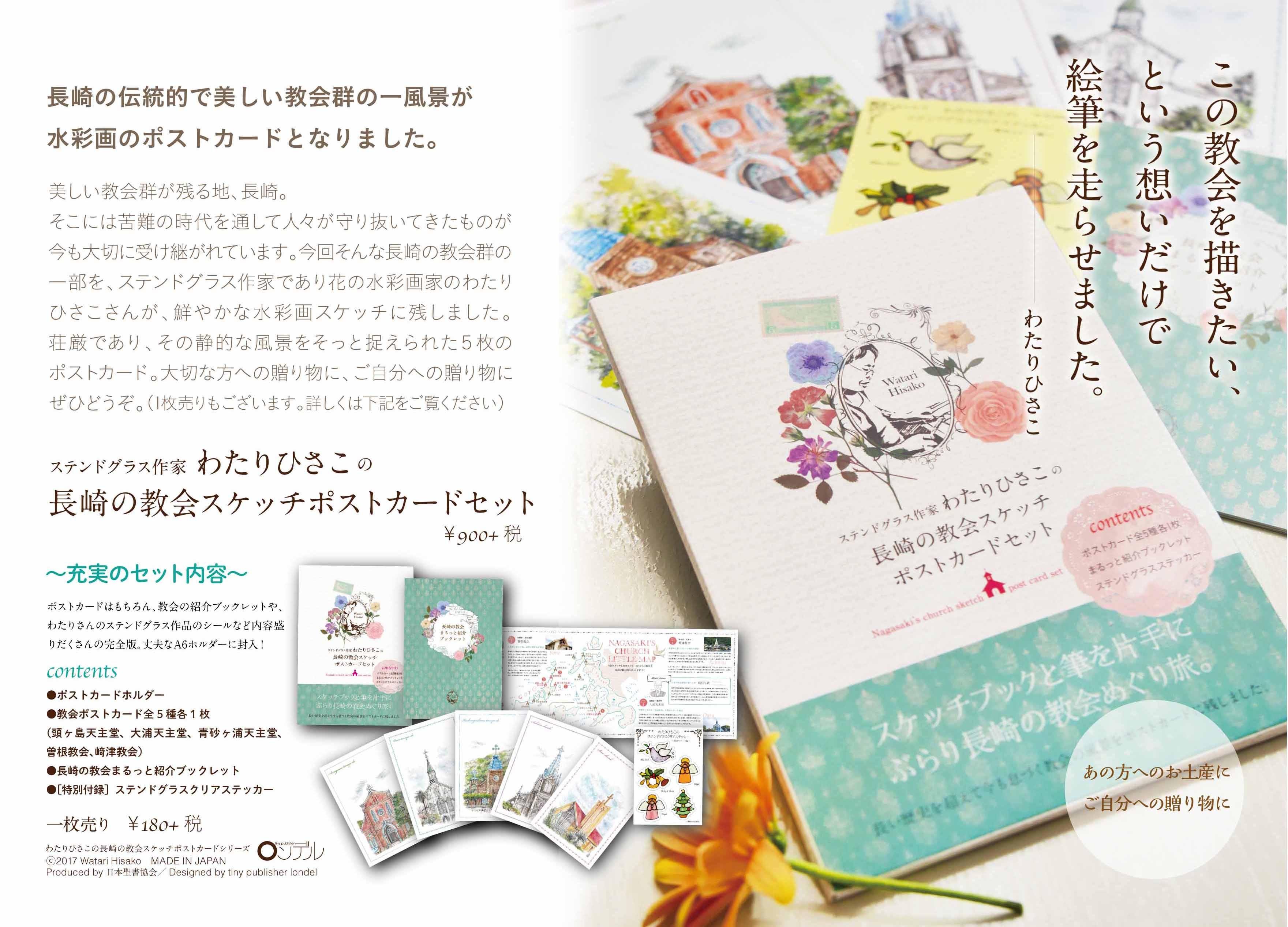 net_promotion.jpg