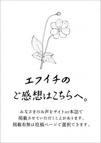 180912_バナー.jpg