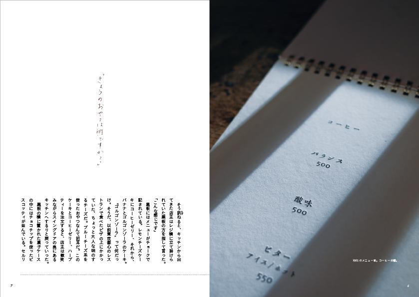 p46_p632.jpg