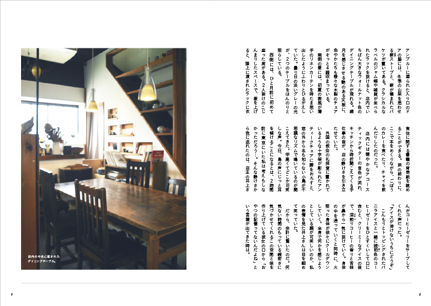 p46_p633.jpg
