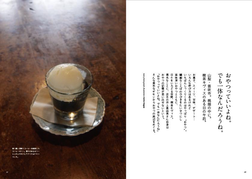 p46_p634.jpg