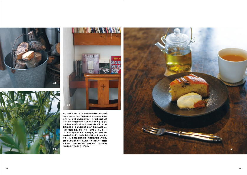 p46_p638.jpg