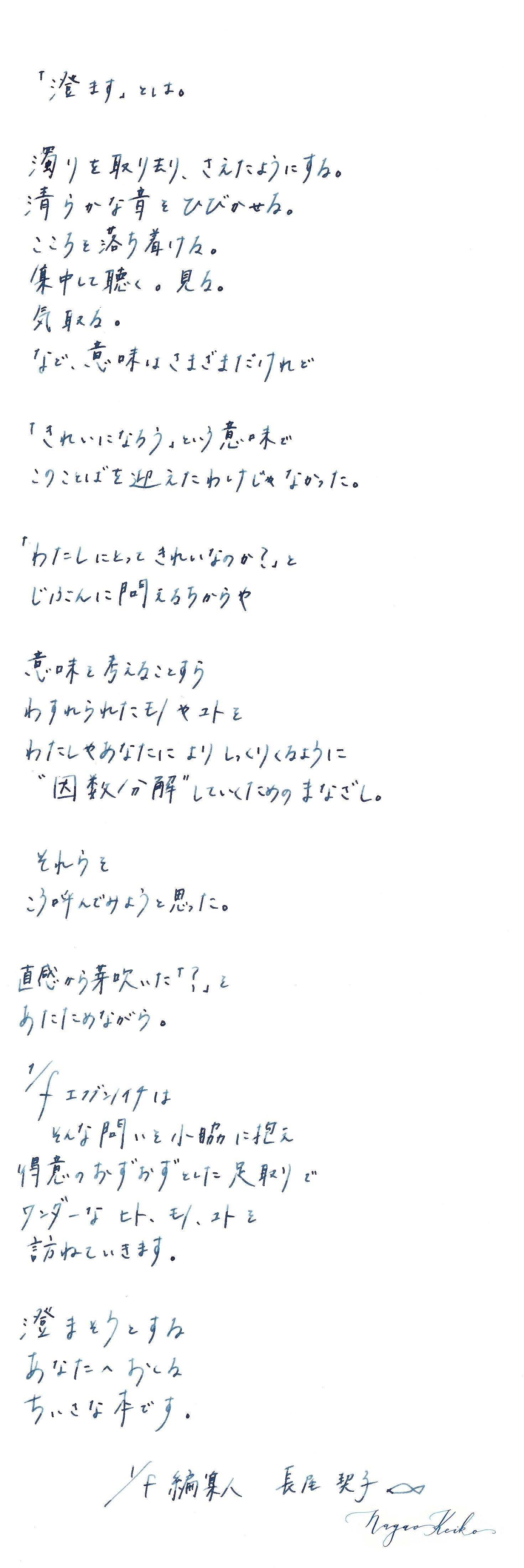 IMG_0002b.jpg