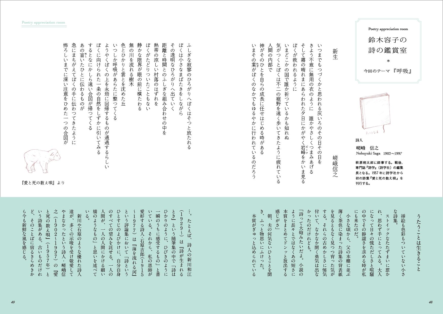 hiroko_2.jpg