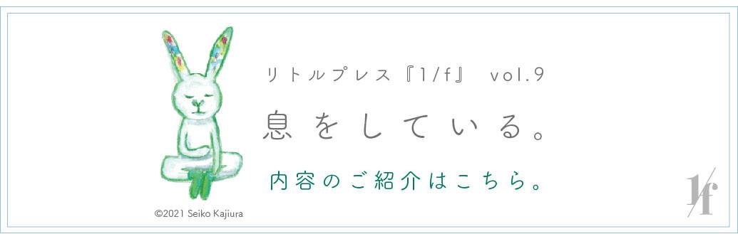 banner_03.jpg