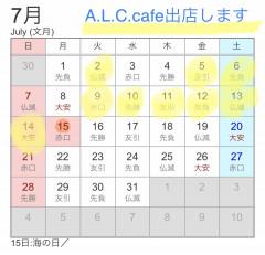 0E3581C8-EC85-4A1D-B3E9-09F12CC971C1.jpeg