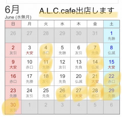 C90F9A1E-113F-4E35-840D-600FE66F5E64.jpeg
