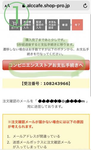 A7004BBD-D669-4BDB-8FD1-347B5998C9DE.jpeg