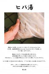 D66CC719-6193-480B-9CD0-427BDB4E9008.jpeg