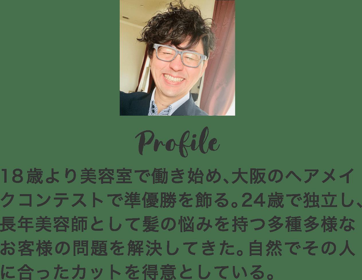 lp_tit_02.png