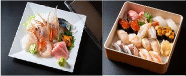 刺身・鮨セット 潮セット