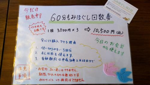 IMG_20171125_124733.jpg