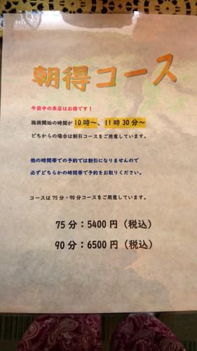 DSC_0686.JPG