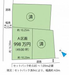 地形図- 明地 東切(ハウスドゥ)A区画 .gif