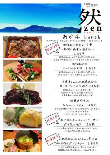 zen lunch2018.11.19のコピー.jpg