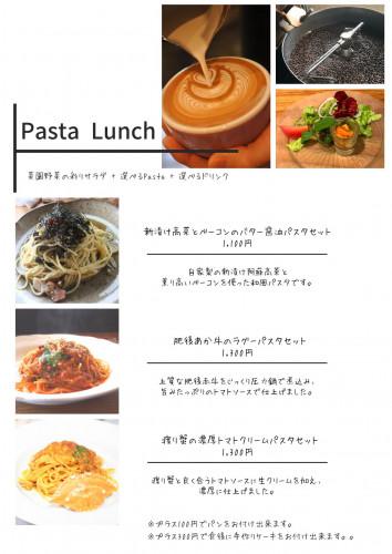 aso pasta lunch.JPG