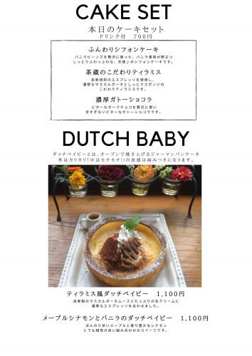 阿蘇店ケーキセット.jpg
