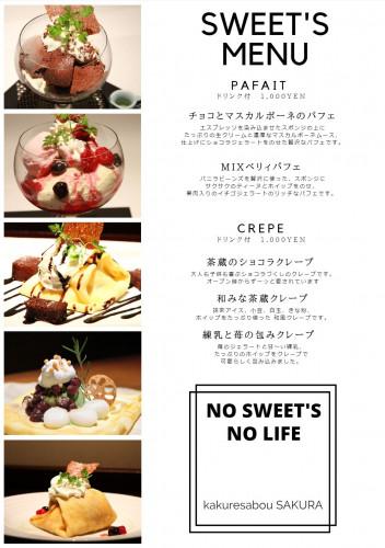 sweet menu.JPG