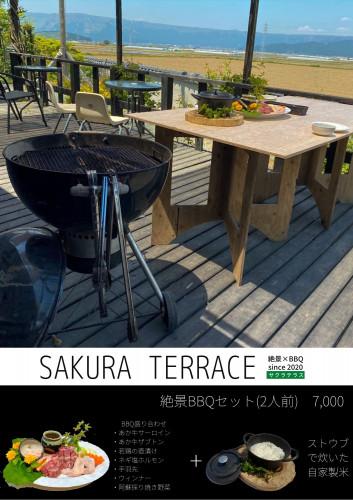 sakura terrace a4 (1).jpg