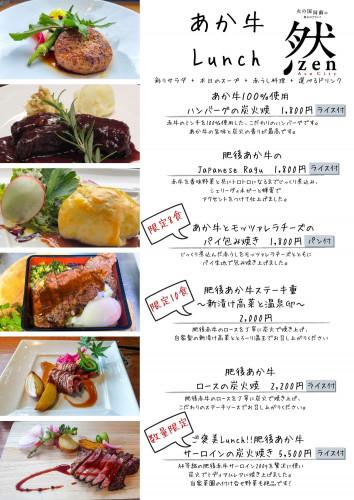 zen lunch2020.9.19.jpg