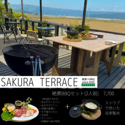 sakura terrace bbq insta.jpg