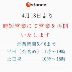 FEDA76DF-354F-4F8E-B6FE-F99E18F3BCD3.jpeg