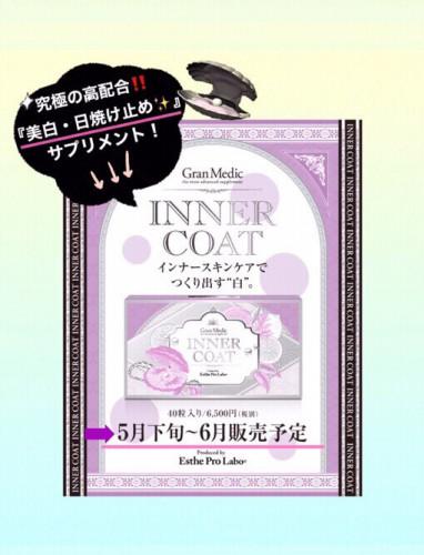 innercoat01.jpg