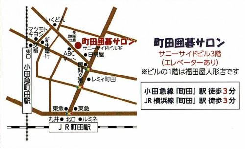 町田囲碁サロン地図.jpg