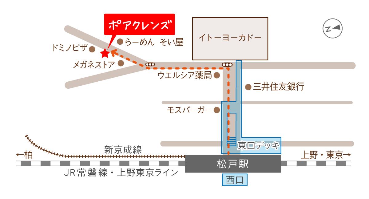 松戸駅からのアクセスマップ