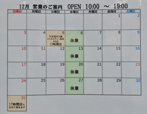 DSC_2119.JPG