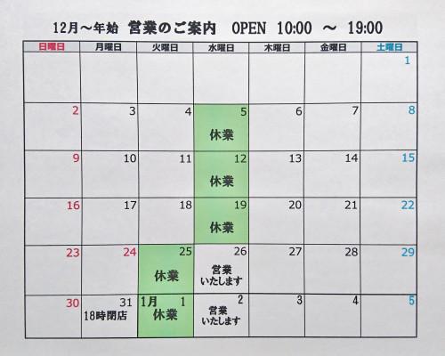 DSC_2121.JPG
