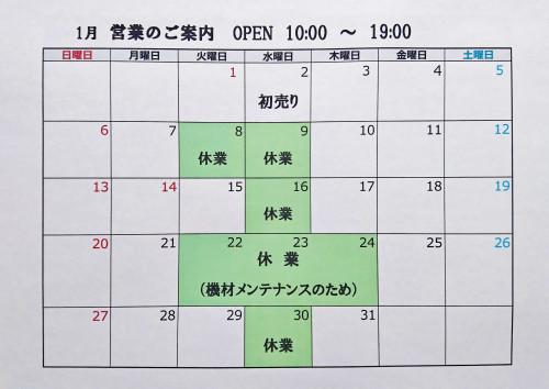 DSC_2487.JPG